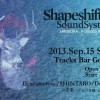 Shapeshifter sound system