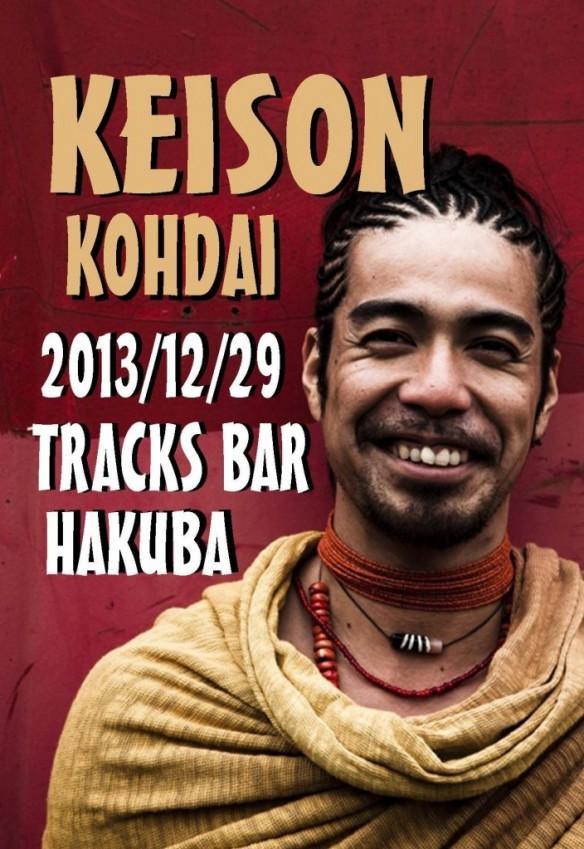 Keison live